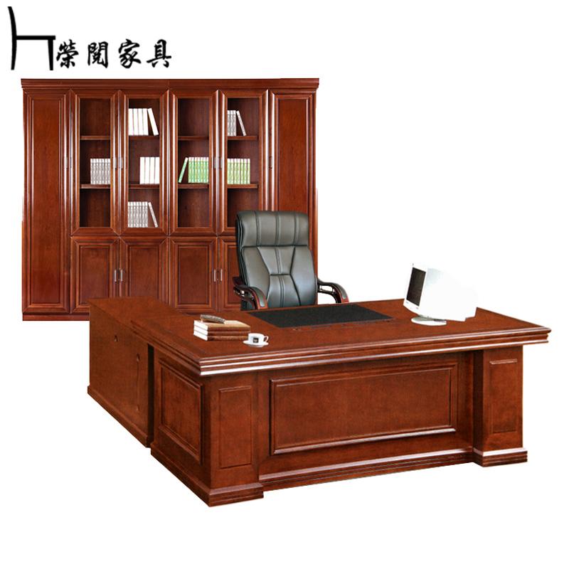 荣阅实木办公家具老板桌单人办公桌椅总裁桌经理主管大班桌大板台